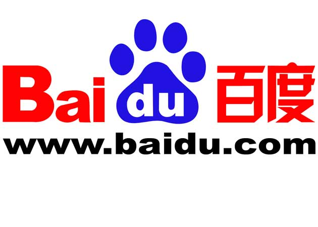 Baidu ya trabaja en un sistema operativo móvil