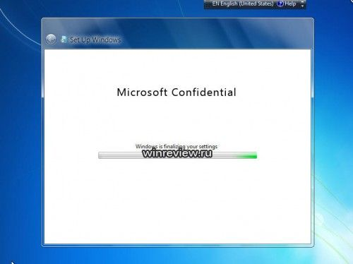 Windows 8 Milestone 3, instalación al detalle 41