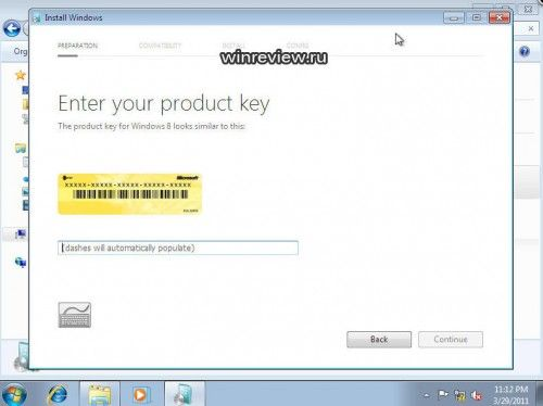 Windows 8 Milestone 3, instalación al detalle 33