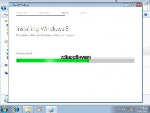 Windows 8 Milestone 3, instalación al detalle 39