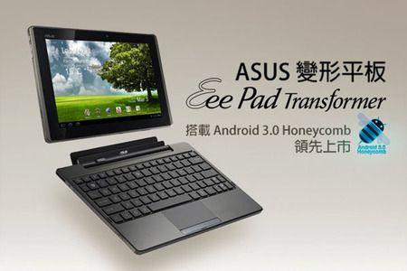Eee Pad Transformer EP101, híbrido tablet / netbook ARM