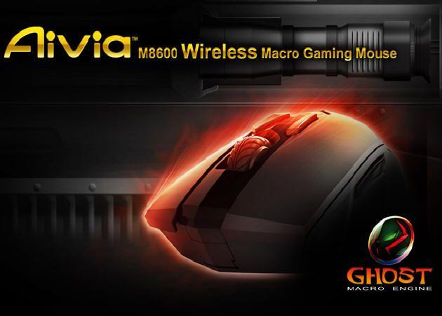 Gigabyte Aivia M8600, impresionante ratón para juego PC