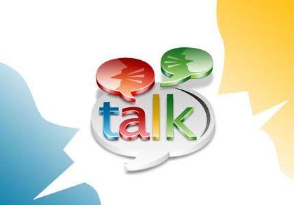 Google lanza Google Talk Guru