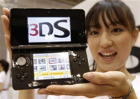 Anuncios TV de Nintendo 3DS