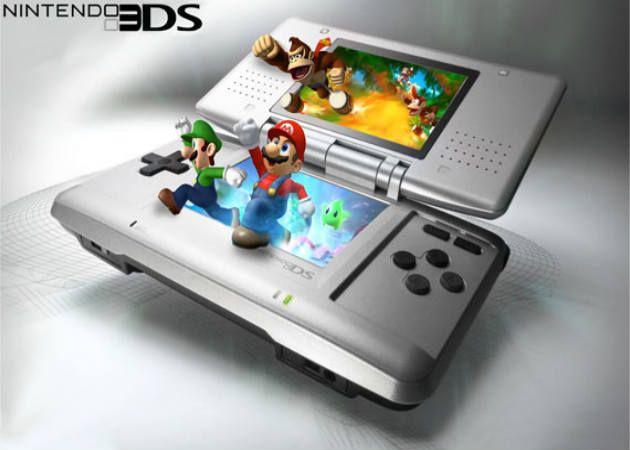 Renueva tu consola por la Nintendo 3DS con descuento
