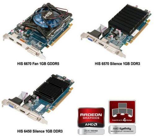 AMD Radeon HD 6670 / 6570 / 6450, lanzamiento