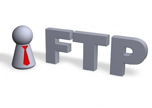 El protocolo FTP cumple 40 años 30