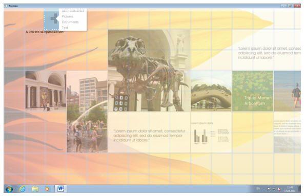 Office 15 muestra la nueva aplicación 'Moorea' 31