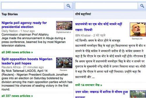 Google actualiza News para Opera Mini