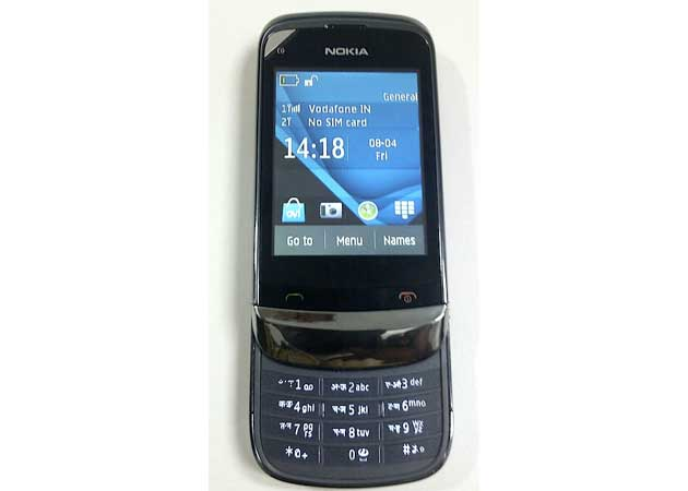 Nokia C2-06, filtrado el nuevo móvil dual SIM de Nokia