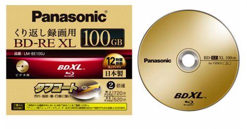 Panasonic está preparando el lanzamiento de discos BDXL 100 Gbytes regrabables