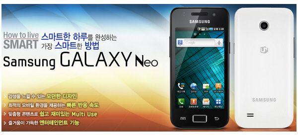 Samsung Galaxy Neo, smartphone gama media