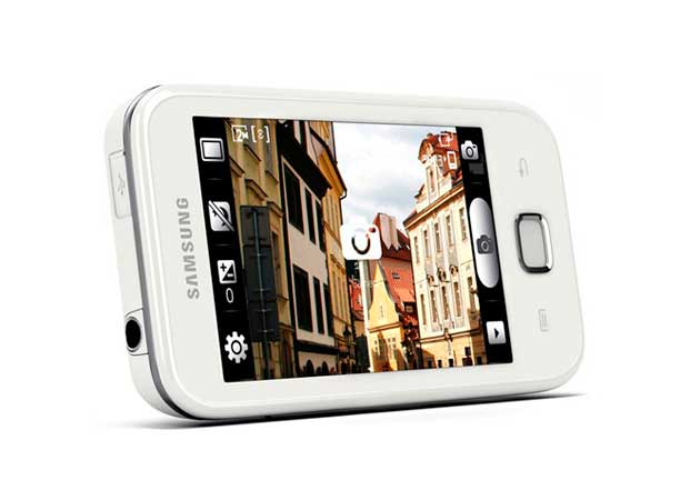 Samsung Galaxy Player 50, reproductor multimedia con Android