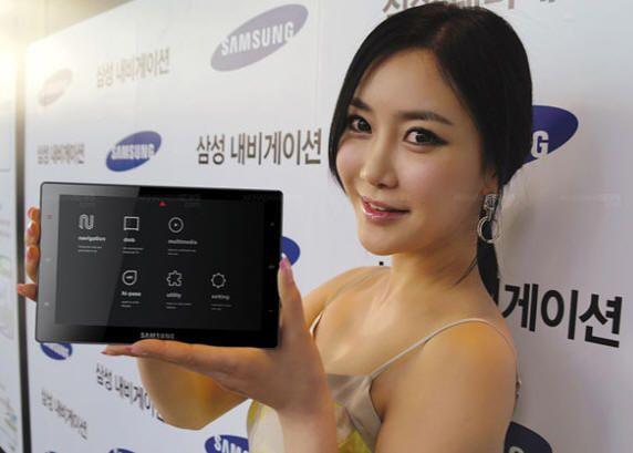 Samsung Sens 240, Tablet + GPS