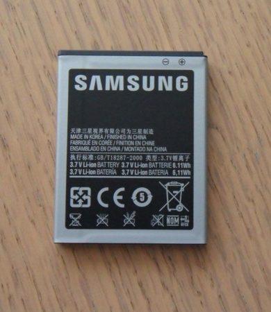 Samsung Galaxy II bateriao 390x450 Samsung I9100 Galaxy S II, la saga se refuerza