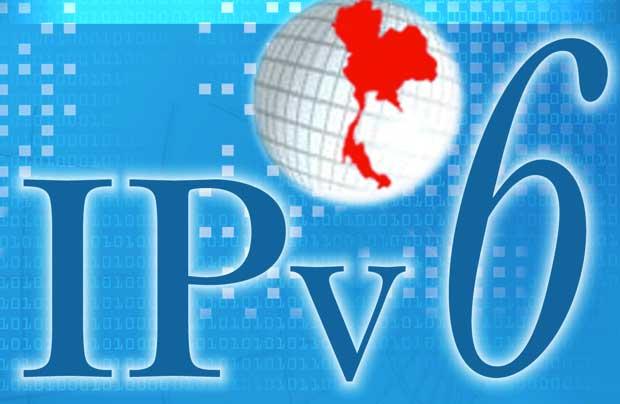 ipv62 El centro de Telefónica I+D en Walqa (Huesca) ya trabaja con IPv6