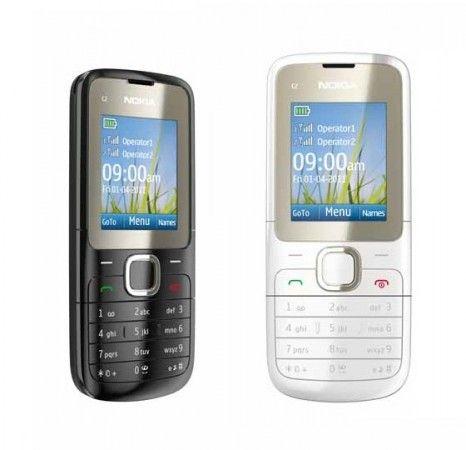 Nokia c2 01 скачать схему