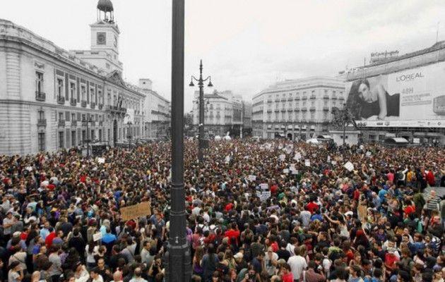 Campaña on-line solicitando firmas para autorizar las concentraciones de 'indignados'