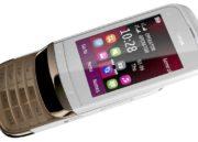 Nokia C2-03, móvil básico con pantalla táctil 43