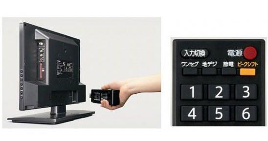 Televisor Toshiba Regza 19P2 'a pilas'