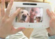 Nintendo Wii U 41