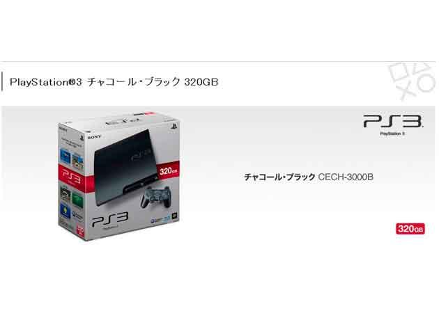 Nueva PS3, más eficiente y ligera