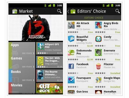 Google libera nueva versión del Android Market