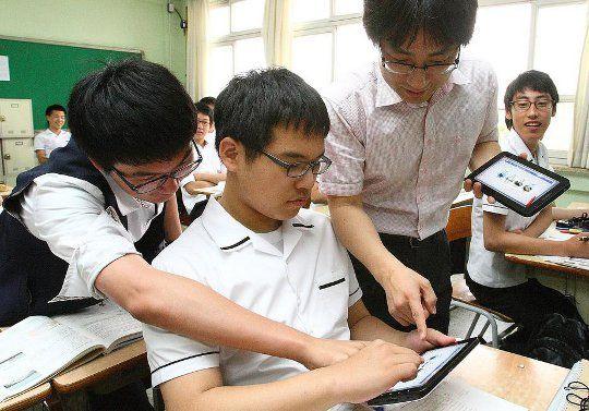 Corea del Sur promete escuelas sin papel en 2015 31