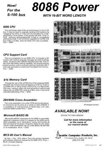 MS-DOS, 30 años de una historia que marcó la computación mundial 30