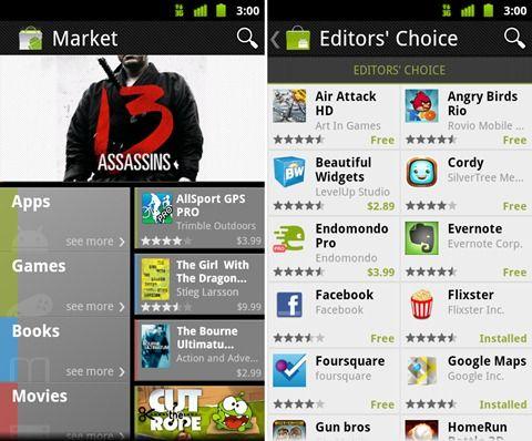 Llega Android Market 3.0.26, con grandes novedades