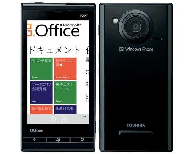 Toshiba-Fujitsu IS12T, primer smartphone con WP7 Mango