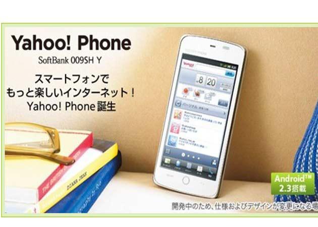 Yahoo! se rinde al Android de su rival Google