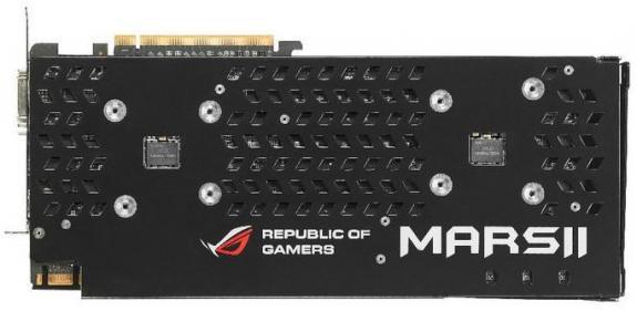 ASUS ROG Mars II, espectacular gráfica doble GTX-580 30