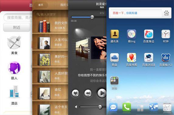 Baidu Yi OS, el Android chino