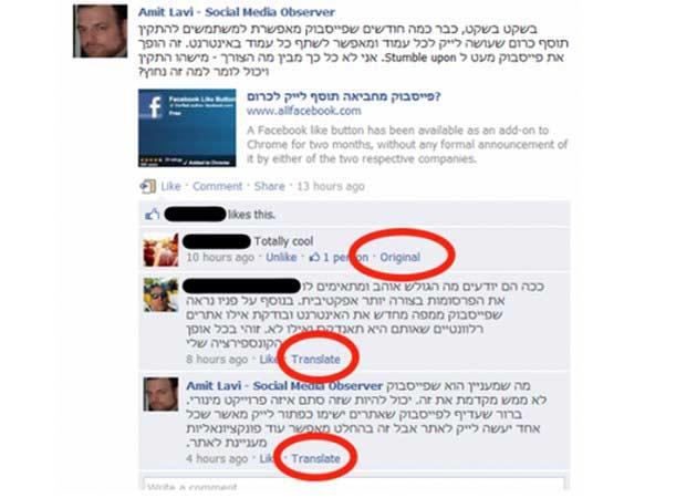 Facebook añadirá funciones de traducción en mensajes