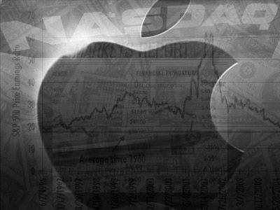 iPhone 5 e iOS 5 serán presentados en el campus de Cupertino de Apple