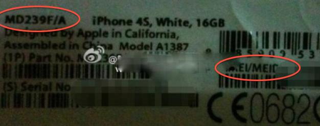 iphone 4s etiqueta