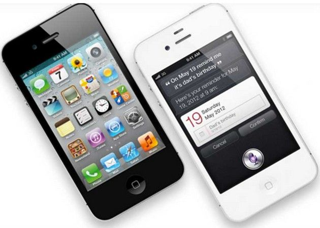 iPhone4SRAM512 El iPhone 4S se conforma con 512 MB de memoria RAM ¿es un problema?