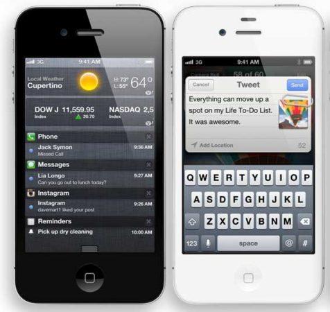 iPhone 4S duplica las cifras de venta de iPhone 4