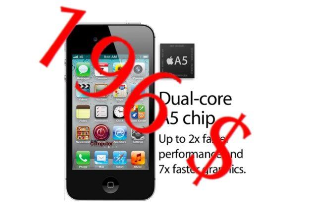 iPhone 4S tiene un coste de fabricación de sólo 196 dólares