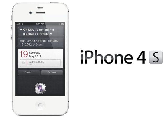 Primer vistazo a iPhone 4S: es rápido, muy rápido (VIDEO)