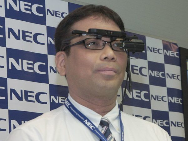 Tele Scouter, Head-mounted Display (HMD), visor estilo Bola de Dragón de NEC