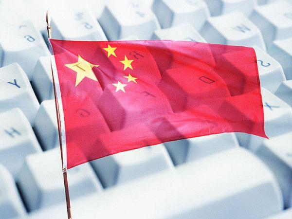 ¿Podría China echar abajo Internet en 30 segundos?