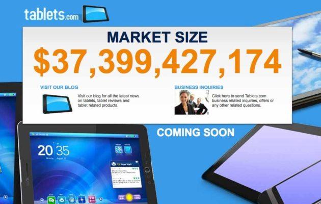 El dominio Tablets.com está a la venta