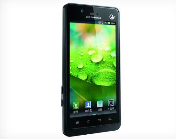 Motorola XT928, smartphone Android dual-core con cámara de 13 Mpx