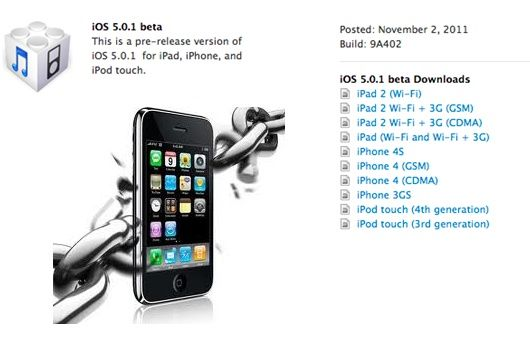 iOS 5.0.1 beta (para desarrolladores) y jailbreak disponibles