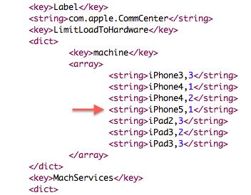 iOS 5.1 beta confirma nuevo iPad, iPhone y Apple TV de camino 30