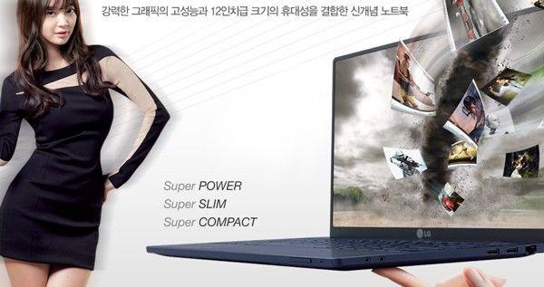 LG P330, nuevo ultraportátil entra en escena