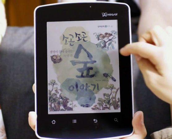 Kyobo eReader, lector eBook a color con pantalla Mirasol