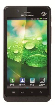 xT928 3 238x450 Motorola XT928, smartphone Android dual core con cámara de 13 Mpx